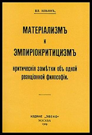 611c871fd4ed2-4Materializm_i_Emperiokrit